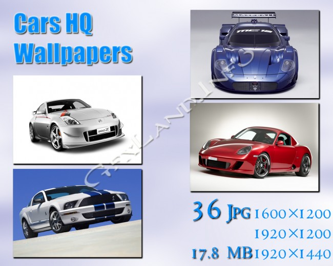 Cars HQ Wallpapers