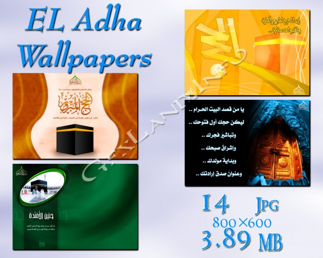 el adha wallpapers